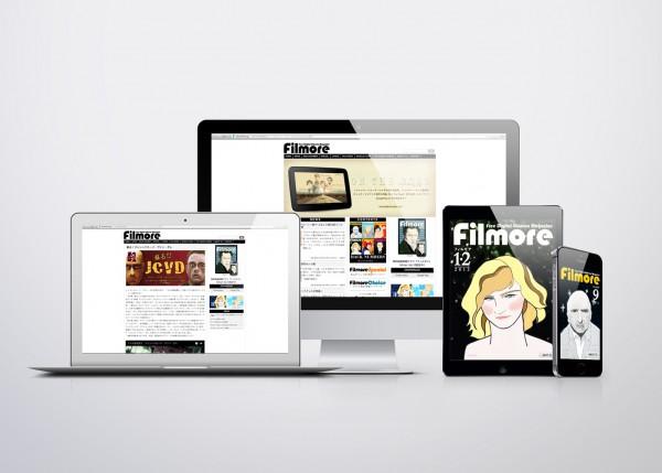 デジタル雑誌「filmore」
