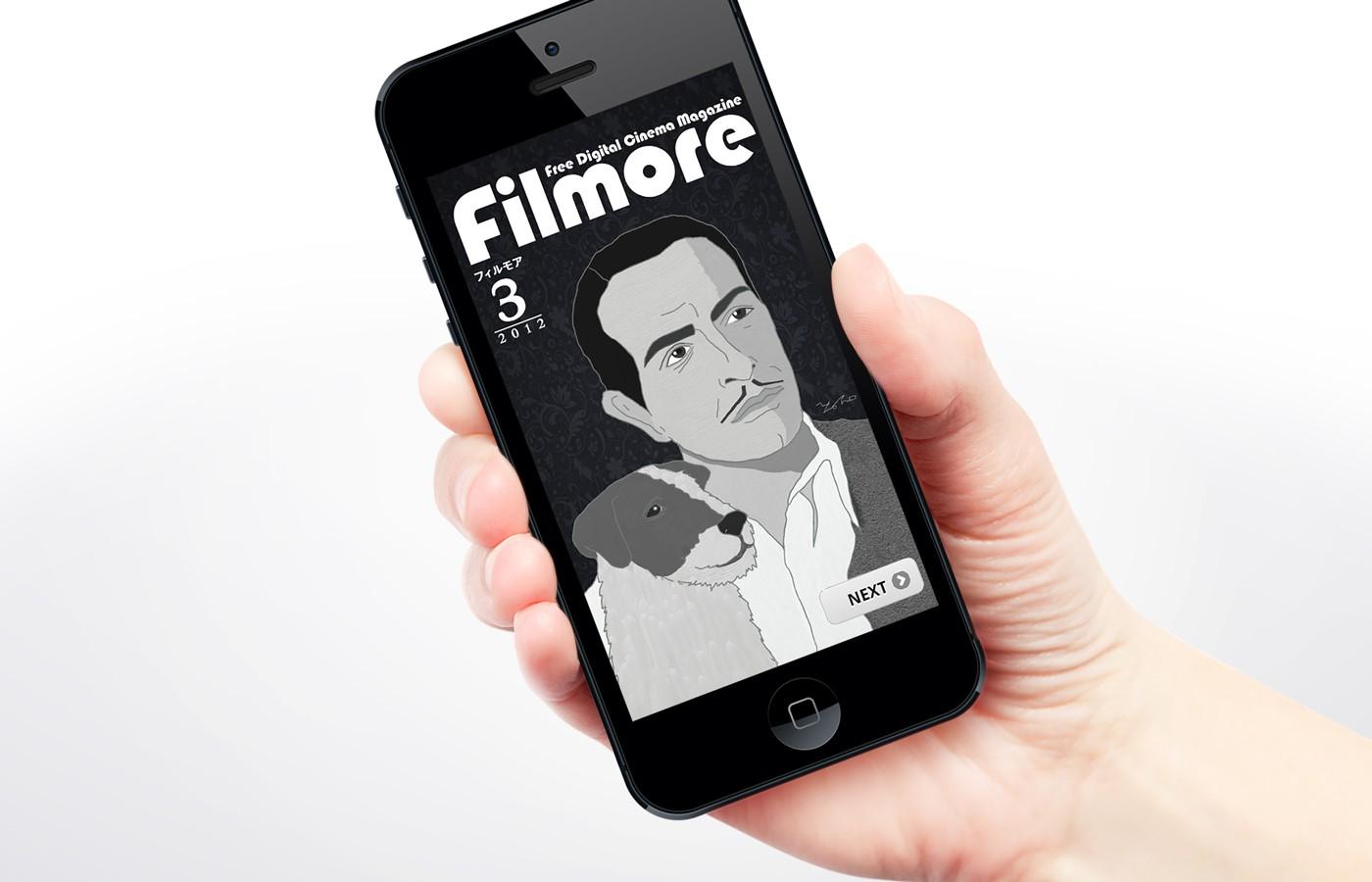 デジタル雑誌「filmore」iphone