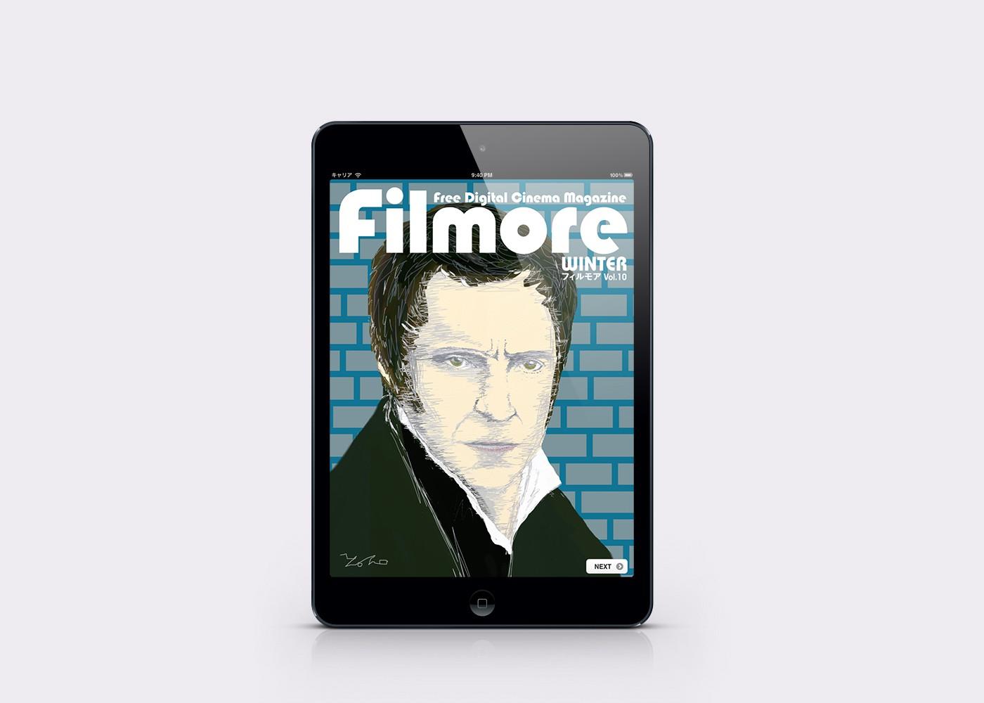 デジタル雑誌「filmore」ipad